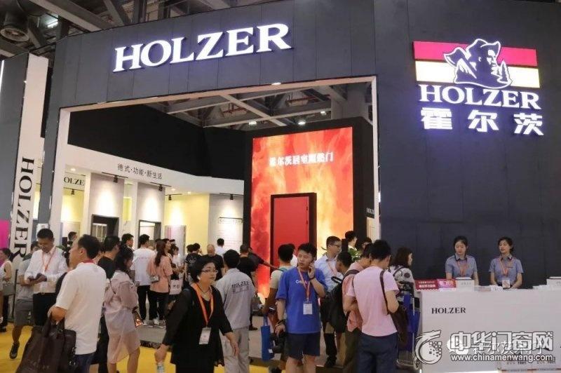 广州建博会 龙宝看新品| 霍尔茨居室阻燃门 让生活更安全!
