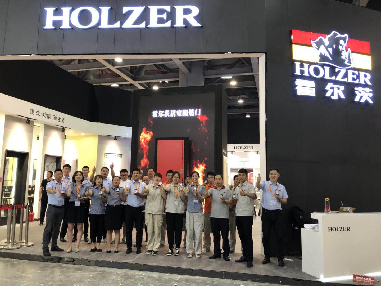 新境界,新征程丨霍尔茨广州建博会完美收官!