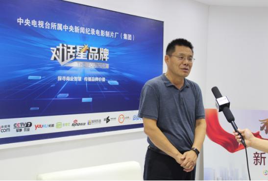 CCTV《对话星品牌》助力霍尔茨中国建博会