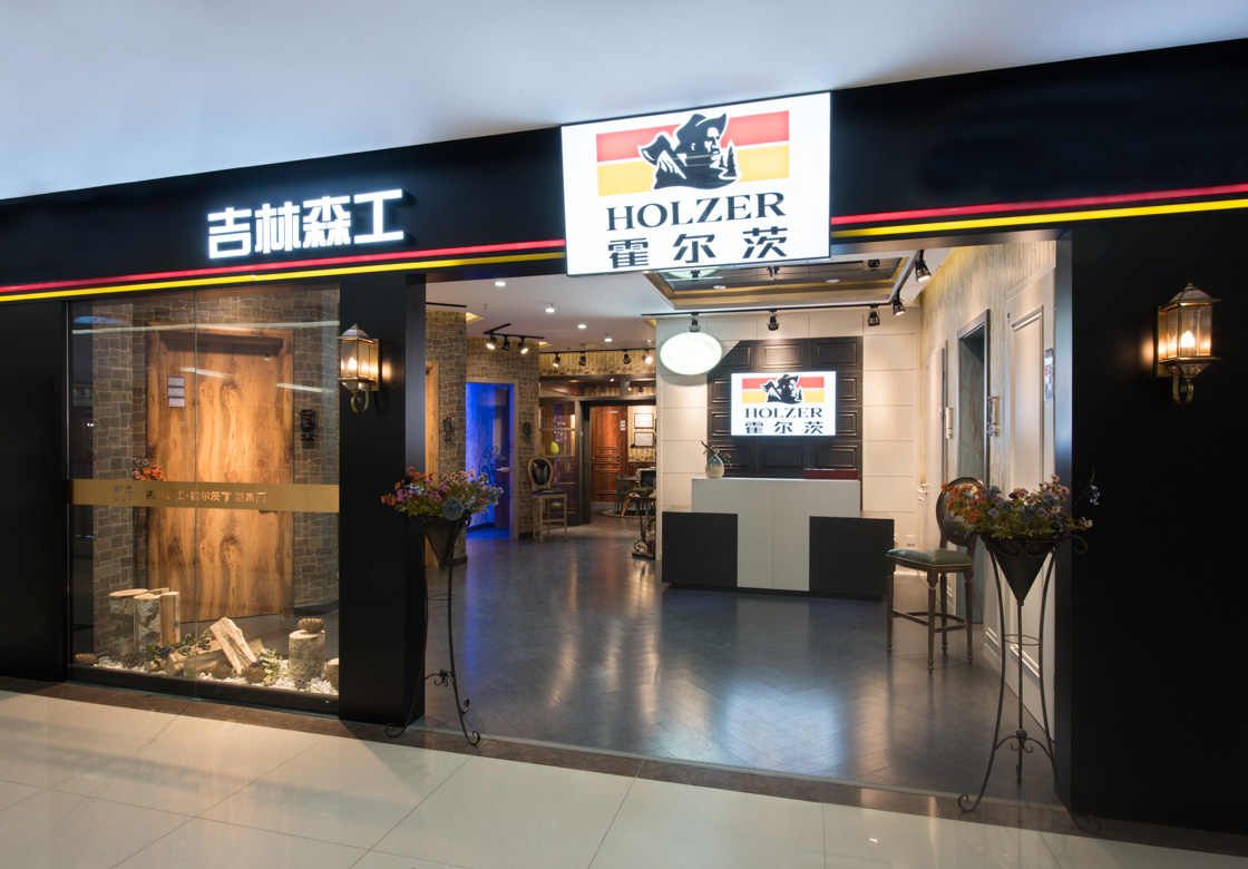 霍尔茨 山西晋中店