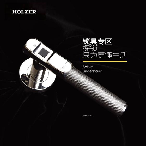 霍尔茨锁具