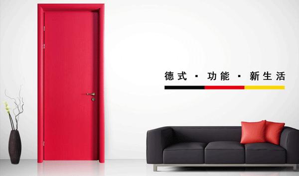 霍尔茨木门 聚焦国货精品,第三届中国品牌日启动在即!