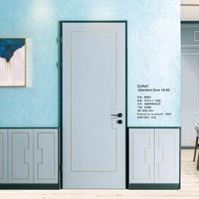 霍尔茨室内门18-85
