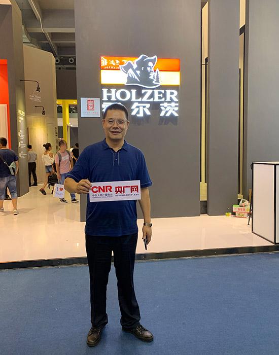 """2019广州建博会开幕,霍尔茨""""功能美学馆""""C位出彩"""