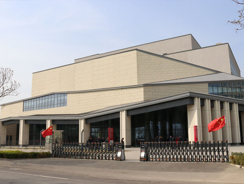 北京国家大剧院