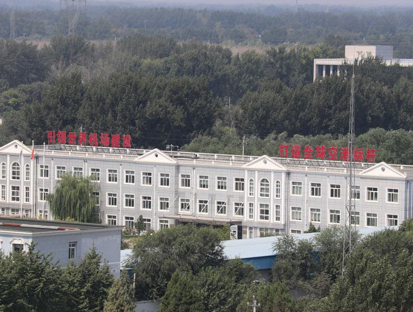 北京大兴国际机场生活保障基地霍尔茨项目