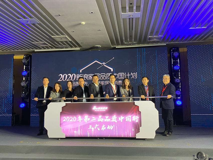 霍尔茨荣获2019中国门窗匠心品牌30强