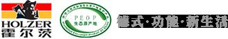霍尔茨木门官方网站